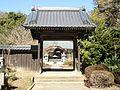 Kinryu-ji (Ryugasaki).JPG