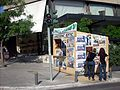 Kiosk of political party (Greece) 02.JPG