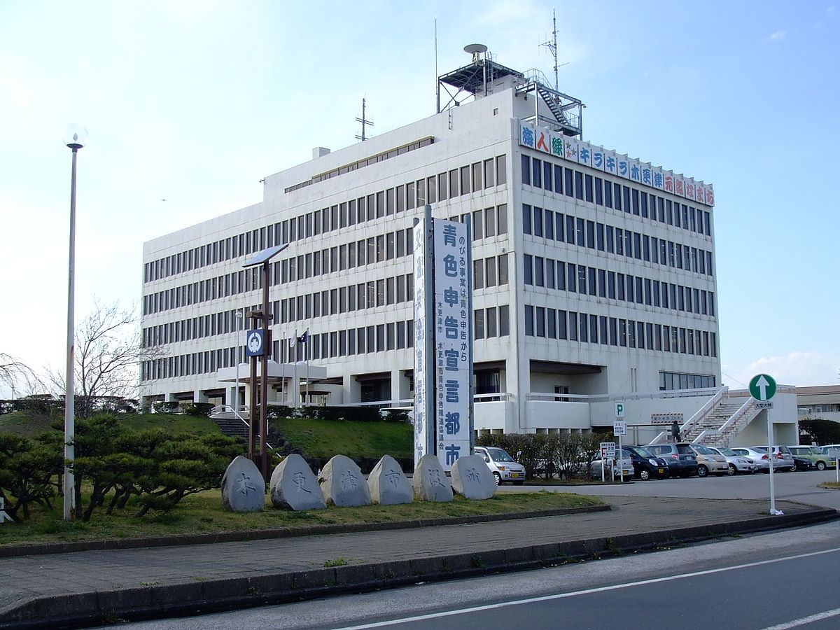 kisarazu chat sites My google search history by albertinemeuniernet, download my google search history from july 2018 to november 2006.