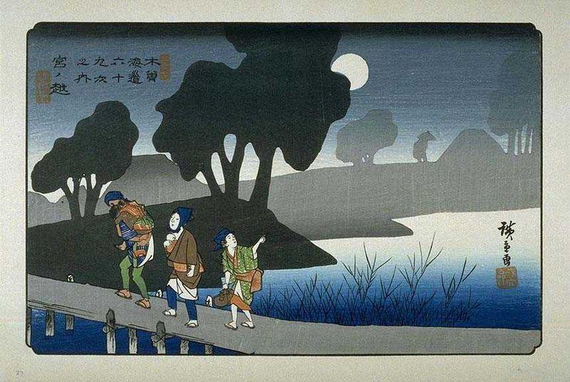 File:Kisokaido36 Miyanokoshi.jpg