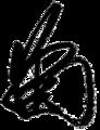 Kitabatake Akiyoshi signature.png
