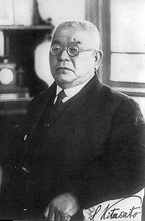 Kitasato Shibasaburō Japanese scientist