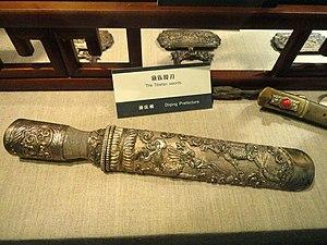 Tibetan sword. Jewelry in the Yunnan Nationali...