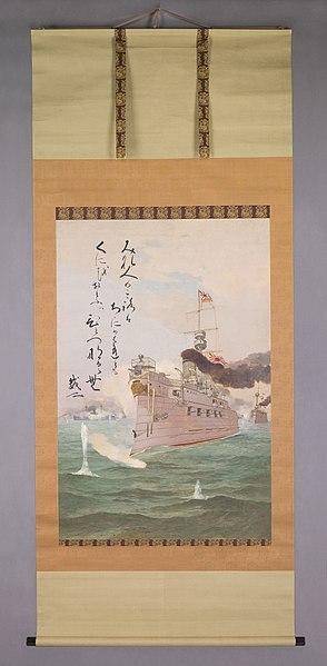 kobayashi kiyochika - image 10