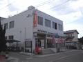 Kochi-minami post office.png