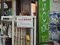 Koenji 高円寺 (49603733753).jpg