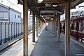 Kojimashinden Station platform 20190502 47985558271.jpg