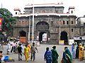 Kolhapur Mahadwar.JPG