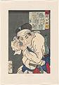 Komagine Hachibyoe, een pistool op de beschouwer richtend-Rijksmuseum RP-P-2002-366.jpeg