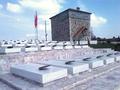 Kompleksi memorial në Gllogjan.png