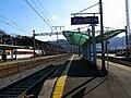 Korail Sasang Station Platform1.jpg