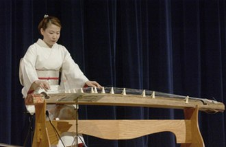 Koto (instrument) - Masayo Ishigure playing a 13-string koto