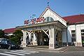 Kotohira Station04n4592.jpg