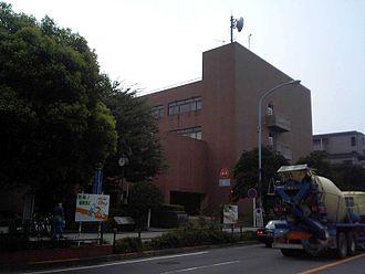 Kōhoku-ku, Yokohama - Kōhoku Ward Office