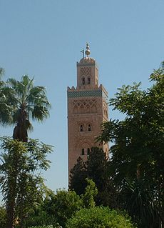 Image illustrative de l'article Mosquée Koutoubia