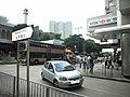 Kowloon TST Cameron Road.jpg