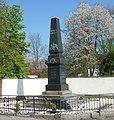 Kriegerdenkmal - panoramio - Immanuel Giel (5).jpg
