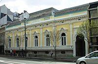 Krsmanovićeva kuća 1.JPG