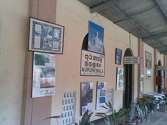 Kurunegala train crash - Kurunegala Railway Station.
