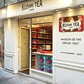 Kusmi Tea, 56 Rue des Rosiers 75004 Paris 2012.jpg