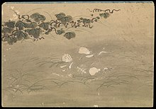 Kusozu; the death of a noble lady and the decay of her body. Wellcome L0070295.jpg