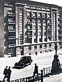 KyivStreet 1938.jpg
