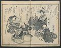 Kyoka Kijin Gazo-shu-Poems on Portraits of the Famous and the Infamous MET JIB94 008.jpg