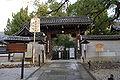 Kyoto Shorenin19n4272.jpg