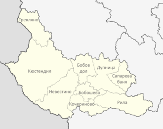 Kyustendil Province - Municipalities in Kyustendil province