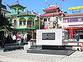 La-chinatown-sunyatsen2.jpg