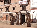 La Galerie nationale d'art (Bhaktapur) (8555008243).jpg