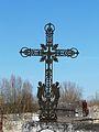 La Tour-Blanche cimetière croix métal (1).JPG