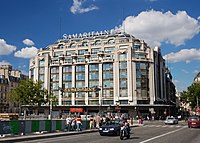 La samaritaine as seen from the Pont Neuf.jpg