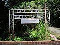Lake Grove Missionary Baptist Church Memphis TN 2013-06-23 002.jpg