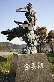 天女 (日本)