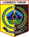 Lambang Kabupaten Lombok Timur.jpeg