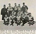 Le Club français, champion de France de football en 1896.jpg