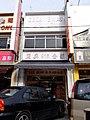 Lee Heng Gold Shop.jpg
