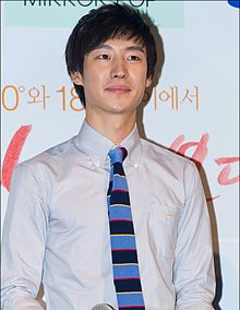 Lee Je-hun from acrofan.jpg