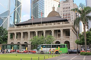 Chater Road - Legislative Council Building, Chater Road