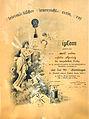Leopold Gombocz, 1910 Diplom.jpg