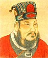 Liang Wudi 2.jpg