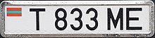 License plate of Transnistria 01.jpg