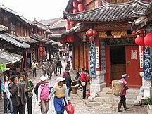 Yunnan-Ekonomi-Fil:Lijiang, Yunnan, China