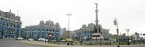Plaza Dos de Mayo - View of Plaza Dos de Mayo