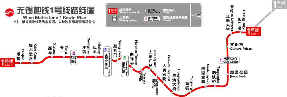 Line 1, Wuxi Metro.png