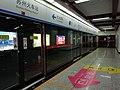 Line 4 Platform of Suzhou Railway Station, to Longdaobang.jpg