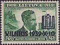 Lithuania 1939 MiNr434 B002a.jpg