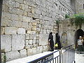 Little Western Wall.JPG