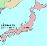 LocMap of WH Ancient Kyoto.png